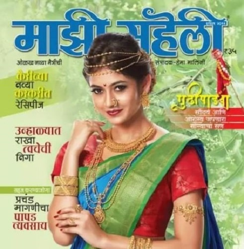 Shivangi Khedkar appears on the cover of a magazine